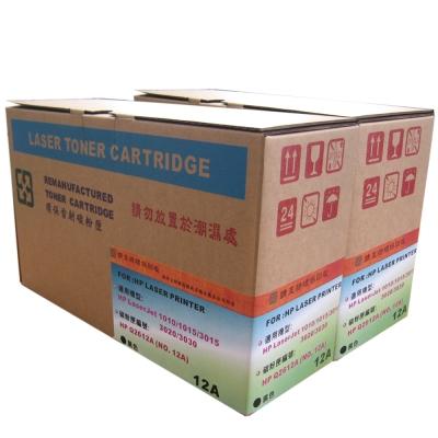 EZTEK HP Q2612A 環保碳粉匣(雙包裝)
