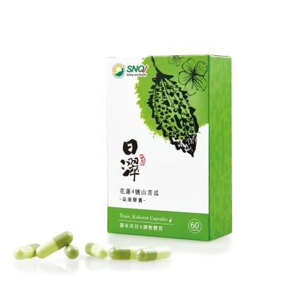 日濢 Tsuie  花蓮4號山苦瓜益康膠囊(60入/盒)