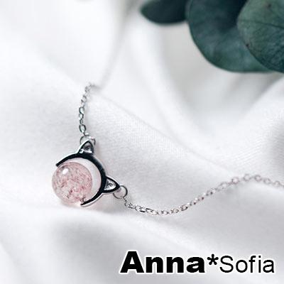 AnnaSofia 迷你莓絲果圓晶貓 925純銀鎖骨鍊項鍊(銀系)