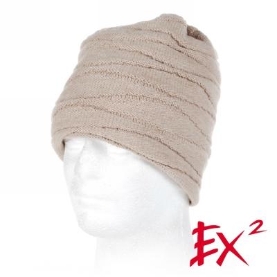 德國EX2 《經典羊毛帽》(杏色)