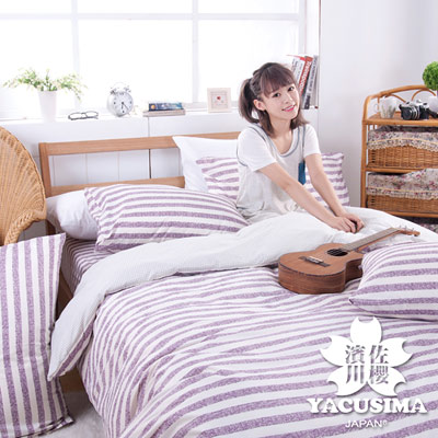日本濱川佐櫻-慢活.紫 活性無印風雙人四件式被套床包組