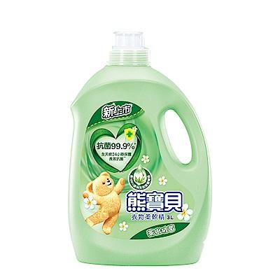熊寶貝 衣物柔軟精-茶樹抗菌(3.0L)
