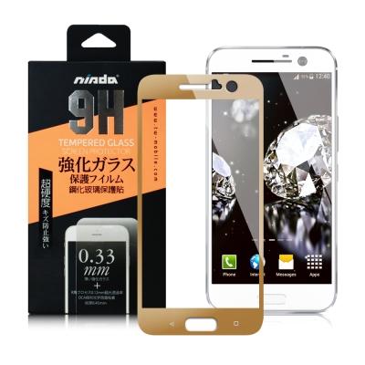 NISDA HTC 10 / M10 滿版鋼化亮麗金 0.33mm玻璃保護貼