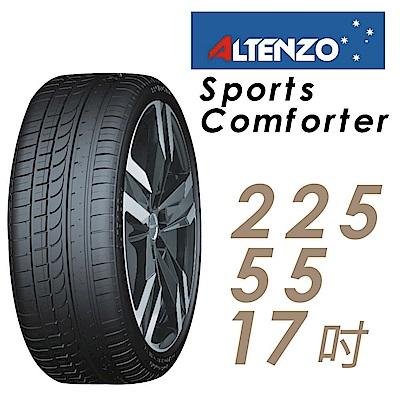 【澳洲曙光】輪胎 SEC-2255517吋 101W