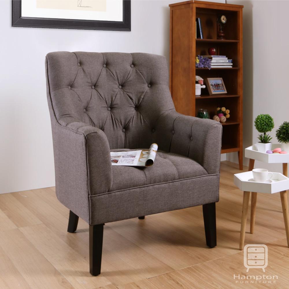 漢妮Hampton 莫里斯拉扣主人椅 深色椅腳 灰色