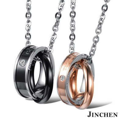 JINCHEN 永恆唯一 情侶項鍊