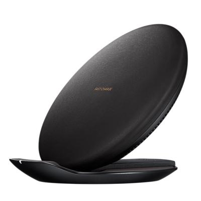 Samsung-原廠折疊式無線閃充充電座