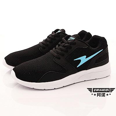 ARNOR-曲折彈力運動鞋款-EI2430黑藍(女段)