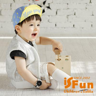 iSFun 雙面英文 NY兒童棒球帽 藍