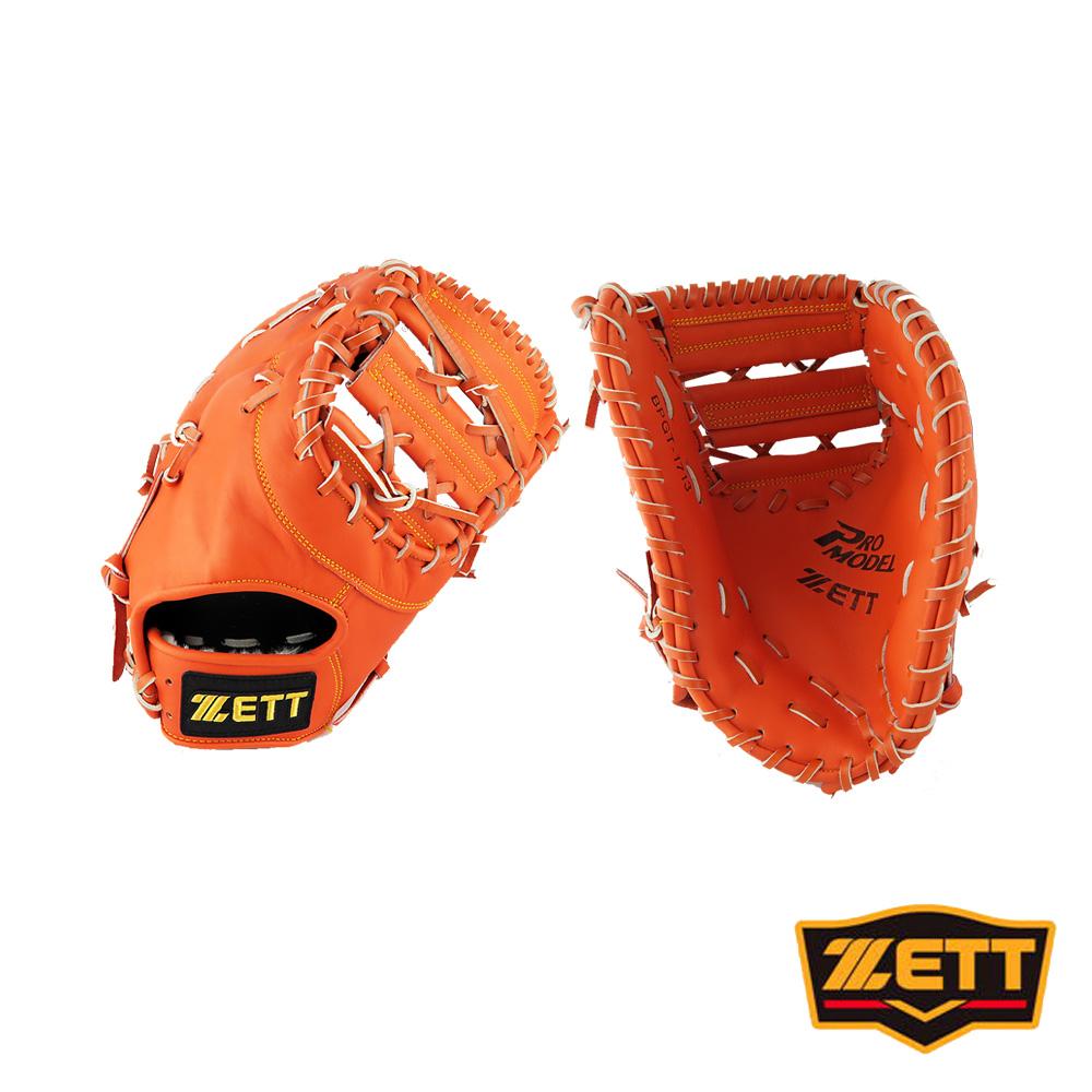 ZETT 頂級硬式全牛皮棒壘手套(一壘手用 12吋)BPGT-1713