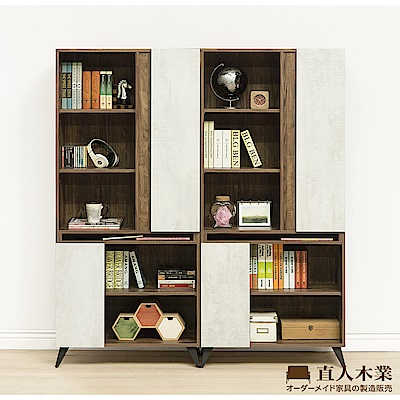 日本直人木業-TINO清水模風格160CM書櫃(160x32x181cm)