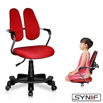 【SYNIF】韓國原裝 Study 雙背學童椅-紅