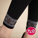 蒂巴蕾體態美LEGGING九分褲襪-透視蕾絲