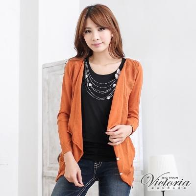Victoria 羅紋裝飾垂墜感針織外套-女-桔色