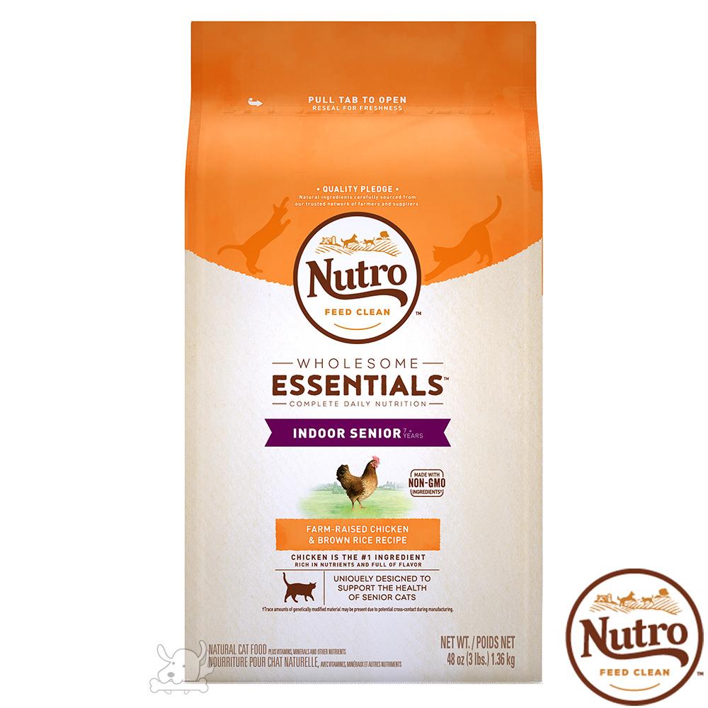 Nutro 美士 全護營養 室內熟齡貓化毛配方(農場鮮雞+糙米)3磅 X 1包
