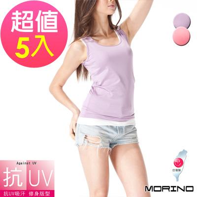 抗UV速乾女背心-(超值5件組)MORINO摩力諾