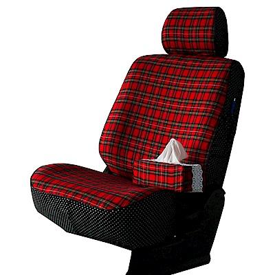 【葵花】量身訂做-汽車椅套-布料-格子珍珠B款-轎車款