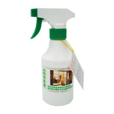 游離甲醛消除劑-裝修除味劑300ml
