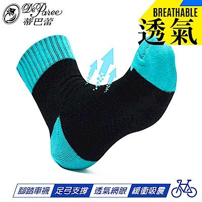 蒂巴蕾  動。勁能  多功能 男運動襪-腳踝防護