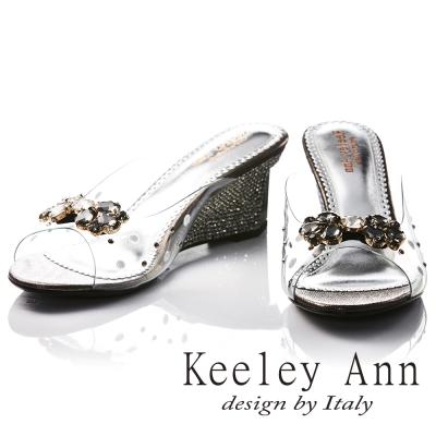 Keeley Ann 性感透視風水滴鑲鑽金屬飾釦楔形拖鞋(鐵灰色)