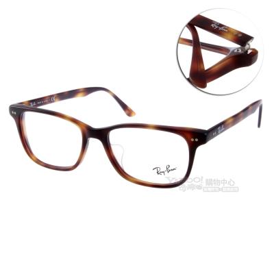 RAY BAN眼鏡 經典品牌/霧琥珀#RB5306D 5195