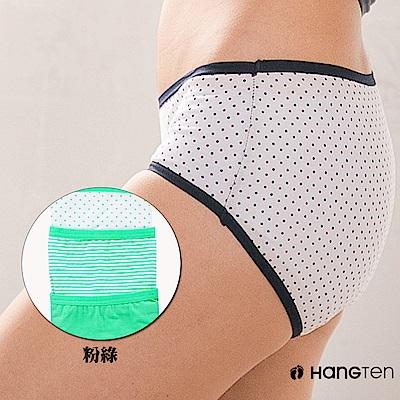HANG TEN 舒適包臀三角褲三入組_粉綠(HT-C21002)