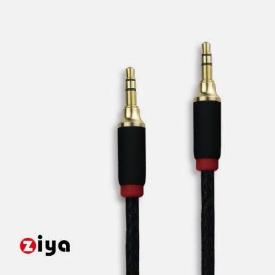 ZIYA 音源對接線 AUX 3.5mm 二環三極 純色編織款