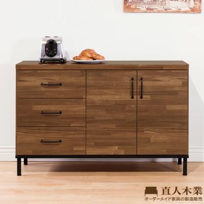 日本直人木業-MAKE積層木121CM餐櫃(121x40x79cm)