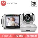 Motorola 嬰兒數位影像高解析監視器(進階版)-MBP36S
