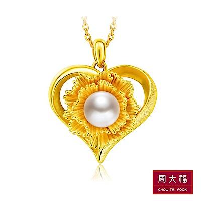 周大福 心型珍珠花黃金吊墜(不含鍊)