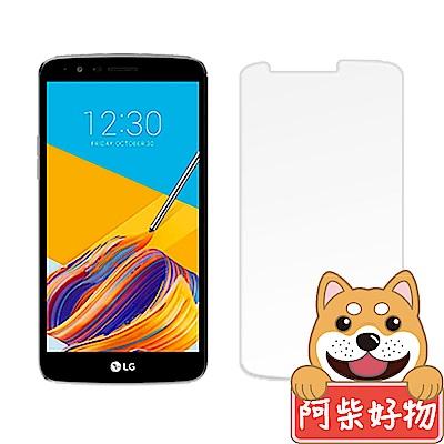 阿柴好物 LG Stylus 3 9H鋼化玻璃保護貼