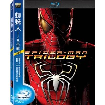 蜘蛛人1-3合輯 藍光 BD