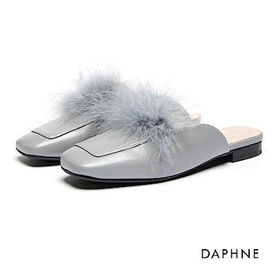 達芙妮DAPHNE 休閒鞋-羽毛拼接低跟穆勒鞋-淺灰