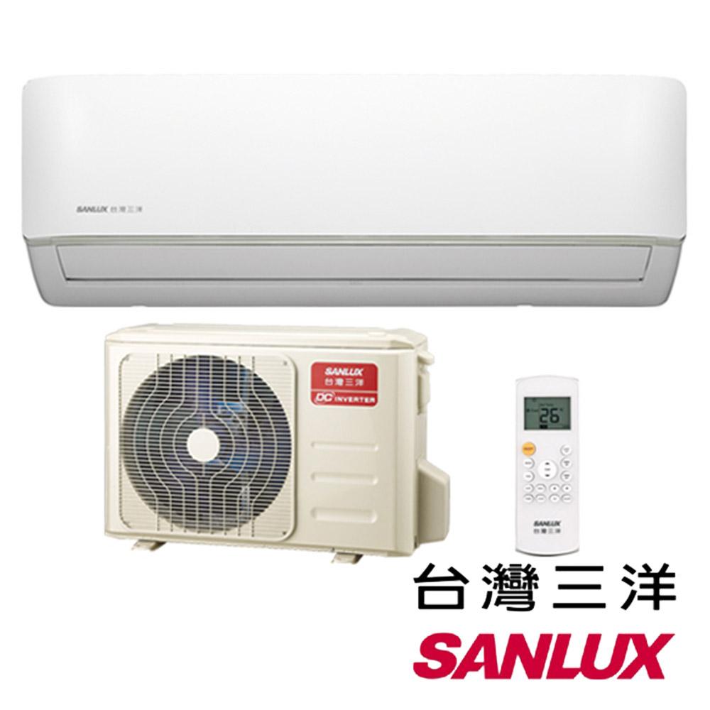 SANLUX三洋 5-7坪變頻冷專分離式SAC-V36F/SAE-V36F