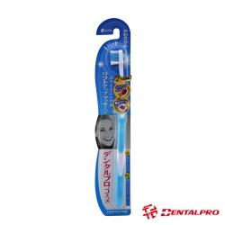 日本DENTALPRO美容按摩牙刷-單球