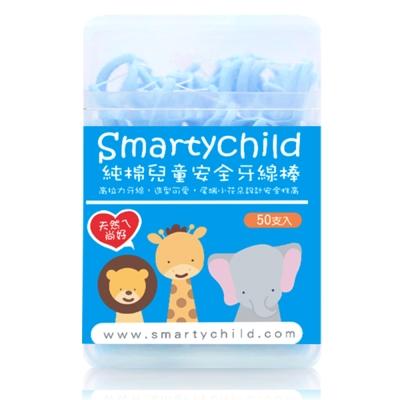 SmartyChild 純棉兒童安全牙線棒50支