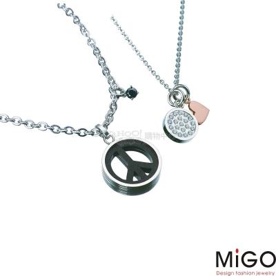 MiGO-Peace對墜