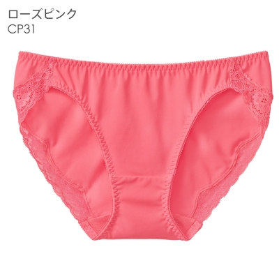 aimerfeel-超盛無痕內褲-粉紅攻瑰
