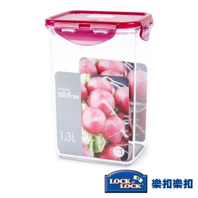 樂扣樂扣 Bisfree系列晶透抗菌保鮮盒-長方形1.3L(8H)