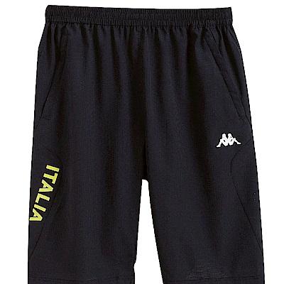 KAPPA義大利型男吸濕排汗速乾單層慢跑半短褲~黑 珊瑚藍
