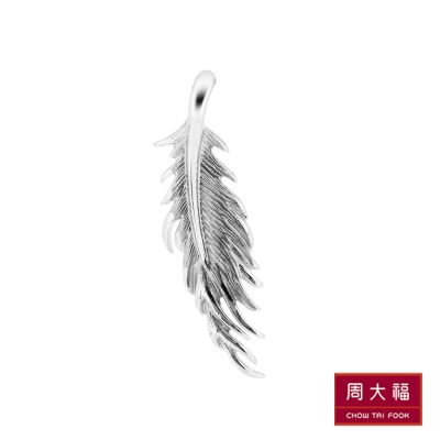 周大福 迪士尼美女與野獸系列 羽毛造型925純銀吊墜(不含鍊)