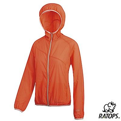 【瑞多仕】女 15D輕量透氣抗UV防晒夾克_DH2074 螢光桔色