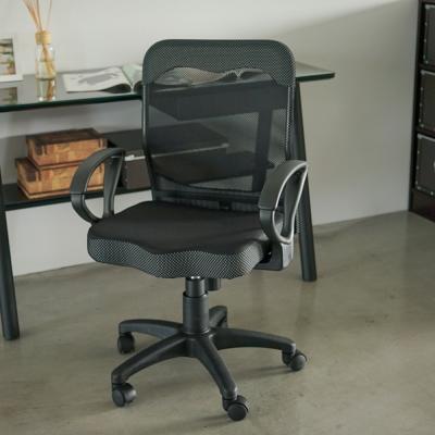 完美主義 低背網布D扶手電腦椅/辦公椅(7色)