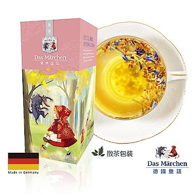 德國童話-酸甜愛戀果粒茶-125g