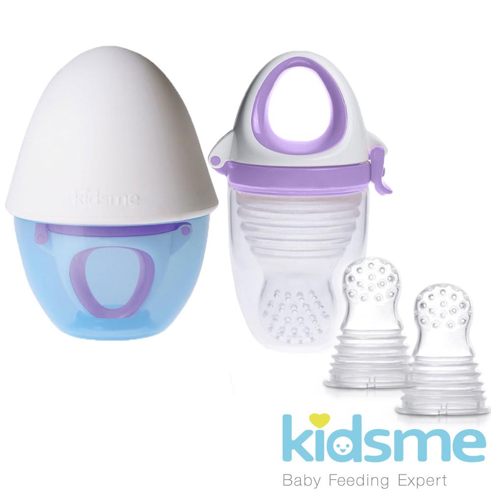 英國kidsme咬咬樂輔食器-風琴式-帶矽膠研磨器(紫)+過濾網袋替換裝2入
