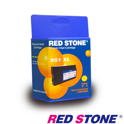 RED STONE for HP NO.951XL(CN048AA)黃色高容量環保墨水匣