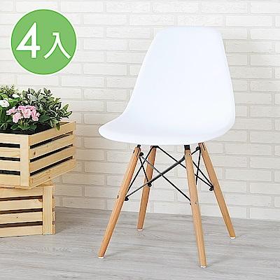 Homelike 歐斯造型椅-四入組(亮麗白)-46x41x82cm