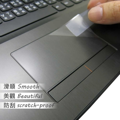 EZstick Lenovo IdeaPad 310 15 IKB TOUCH PAD 貼