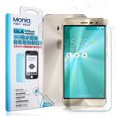 MONIA 華碩 ZenFone 3 ZE520KL 5.2吋 日本疏水疏油9H鋼化玻璃膜