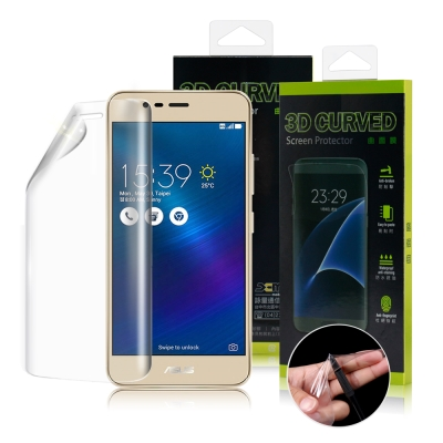 XM ASUS ZenFone 3 Max ZC520TL 5.2吋完美3D滿版曲面保護貼